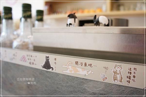 宜蘭-伍拾號咖啡店 (19).JPG