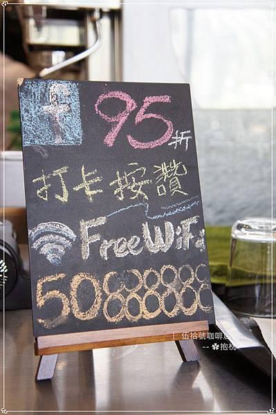 宜蘭-伍拾號咖啡店 (58).JPG