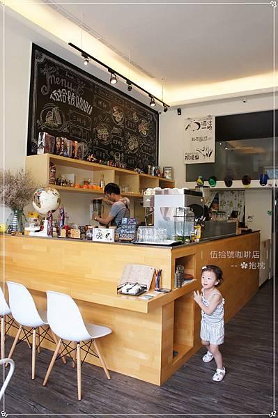 宜蘭-伍拾號咖啡店 (60).JPG