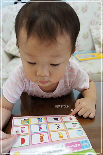 球球館 迷你貼紙遊戲本(200張N次貼) (2).JPG