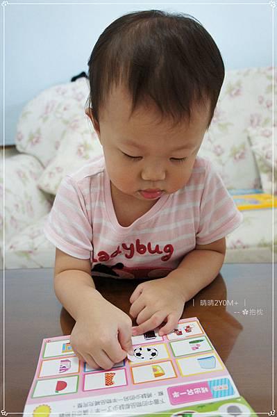球球館 迷你貼紙遊戲本(200張N次貼) (3).JPG