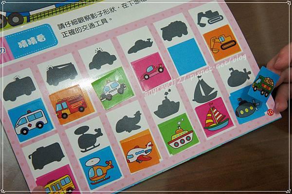 球球館 迷你貼紙遊戲本(200張N次貼) (7).JPG