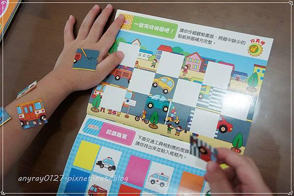 球球館 迷你貼紙遊戲本(200張N次貼) (8).JPG