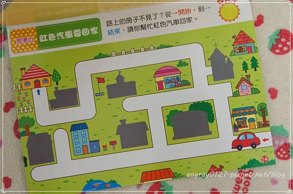球球館 迷你貼紙遊戲本(200張N次貼) (16).JPG