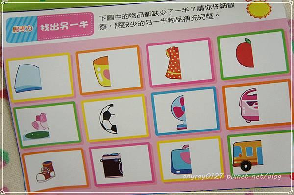 球球館 迷你貼紙遊戲本(200張N次貼) (19).JPG