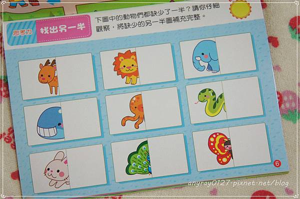 球球館 迷你貼紙遊戲本(200張N次貼) (22).JPG