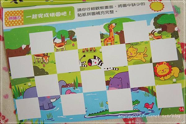 球球館 迷你貼紙遊戲本(200張N次貼) (25).JPG