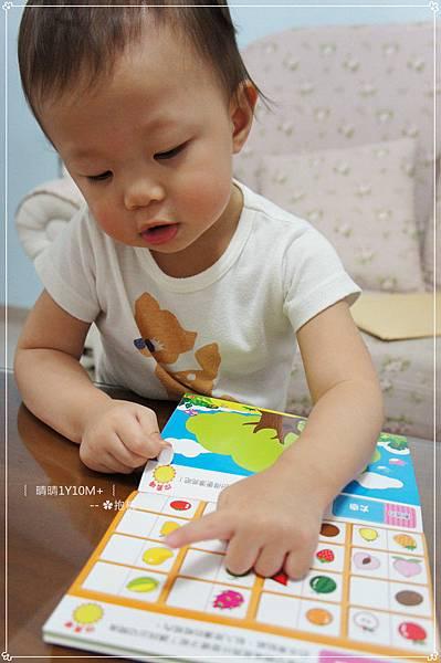 球球館 迷你貼紙遊戲本(200張N次貼) (27).JPG