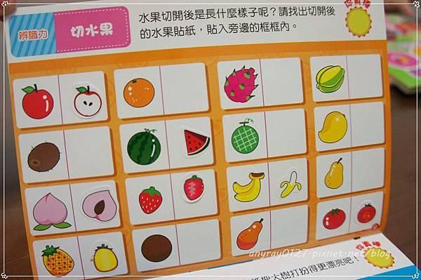 球球館 迷你貼紙遊戲本(200張N次貼) (28).JPG