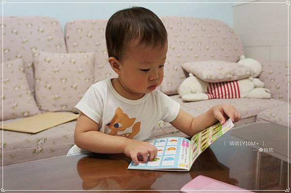 球球館 迷你貼紙遊戲本(200張N次貼) (29).JPG
