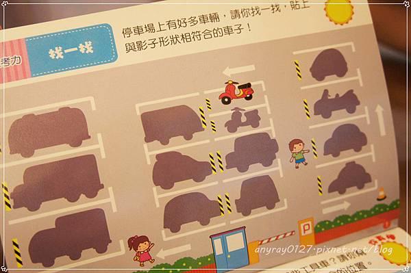 球球館 迷你貼紙遊戲本(200張N次貼) (30).JPG