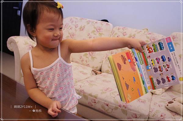 球球館 迷你貼紙遊戲本(200張N次貼) (34).JPG