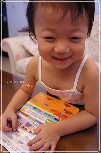 球球館 迷你貼紙遊戲本(200張N次貼) (33).JPG