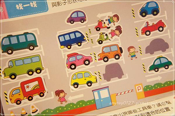 球球館 迷你貼紙遊戲本(200張N次貼) (35).JPG