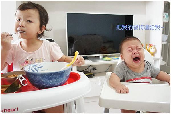 體驗-myheart餐椅 (43).JPG