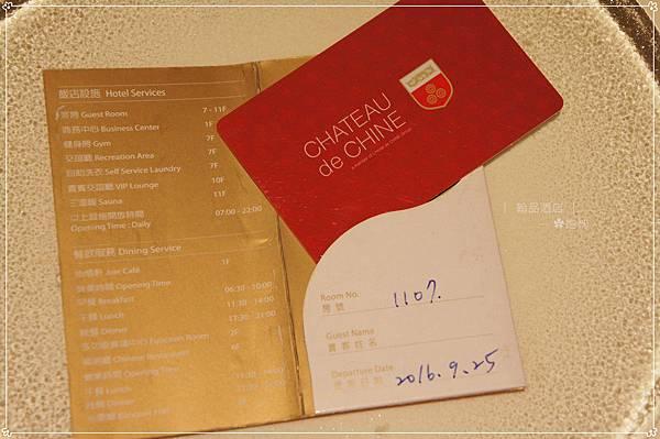 台北-翰品酒店(新莊) (11).JPG