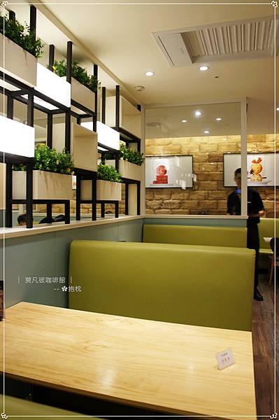 高雄-莫凡彼咖啡館 (12).JPG