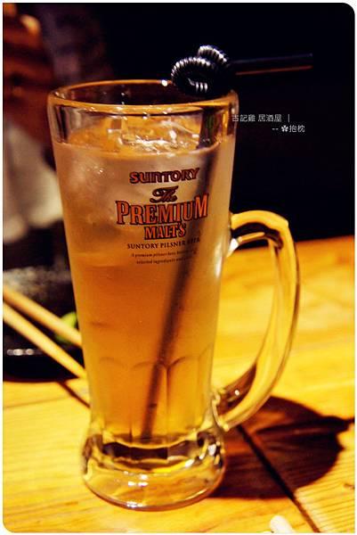 台北-古記雞 居酒屋 (8).JPG