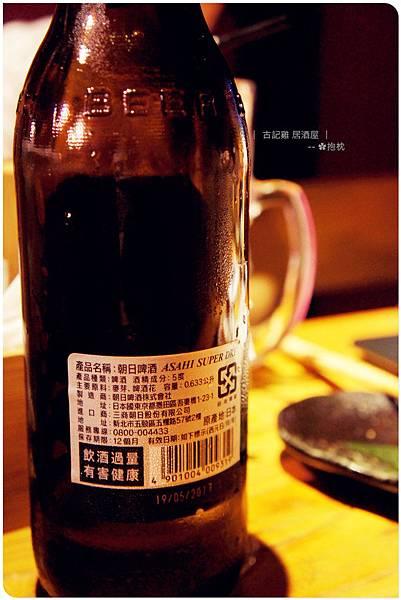 台北-古記雞 居酒屋 (25).JPG