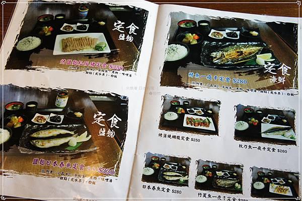 台中-米樂庵日本料理 (7).JPG