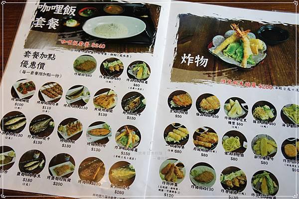台中-米樂庵日本料理 (10).JPG