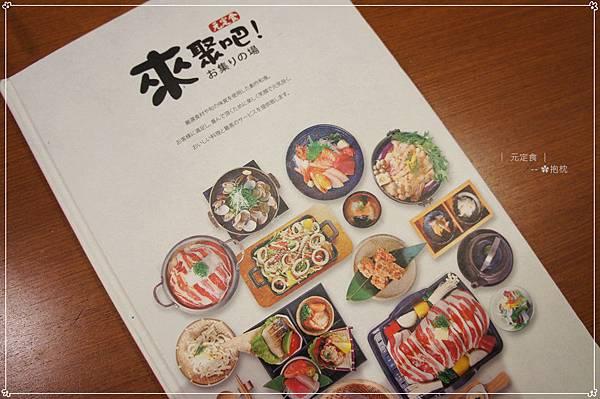 高雄-元定食 (5).JPG