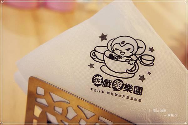 台中-魔法咖啡(遊戲愛樂園) (1).JPG
