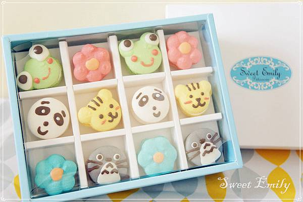 Sweet Emily 法式甜品 (4).JPG