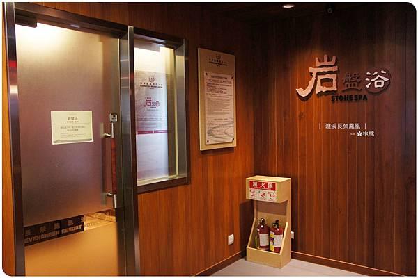 礁溪長榮鳳凰酒店 (65).JPG