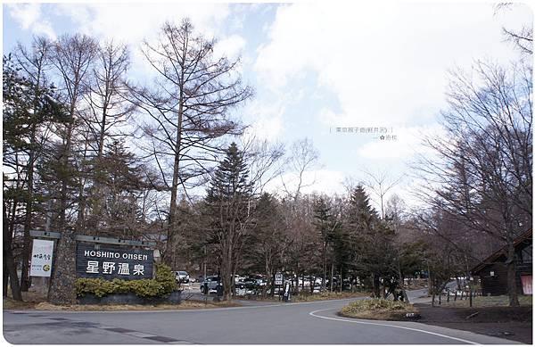 東京近郊-輕井澤 (15).JPG