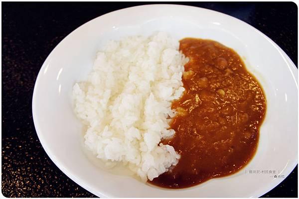 輕井澤-村民食堂 (14).JPG