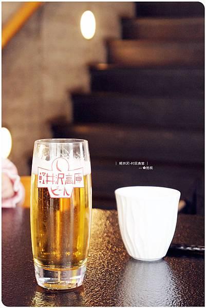 輕井澤-村民食堂 (22).JPG