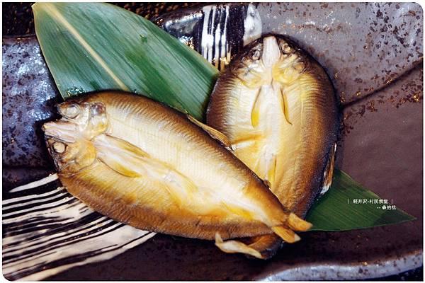 輕井澤-村民食堂