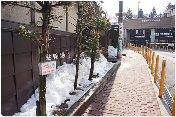 東京近郊-輕井澤new (11).JPG
