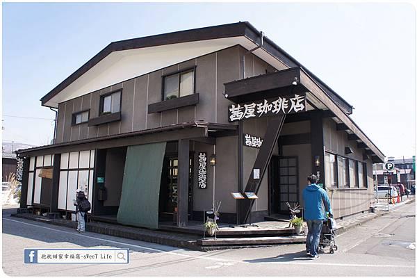 東京近郊-輕井澤new (15).JPG
