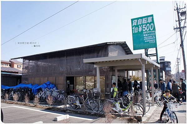 東京近郊-輕井澤new (18).JPG