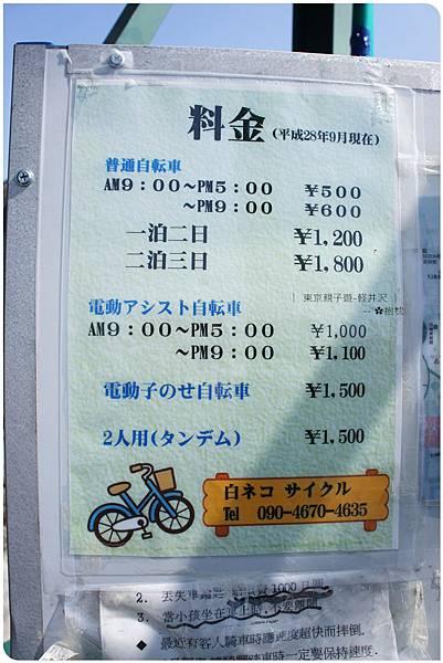 東京近郊-輕井澤new (20).JPG