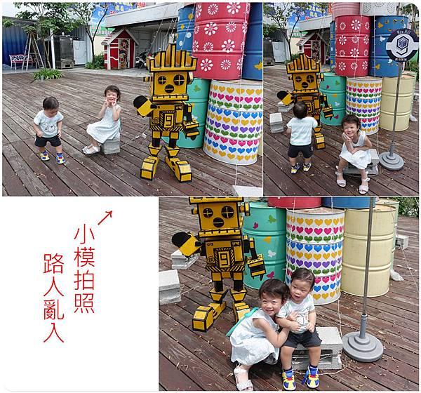 台中-禮面作 (8).jpg