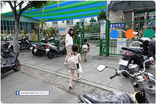 晴晴4Y 上學第一週 (73).JPG