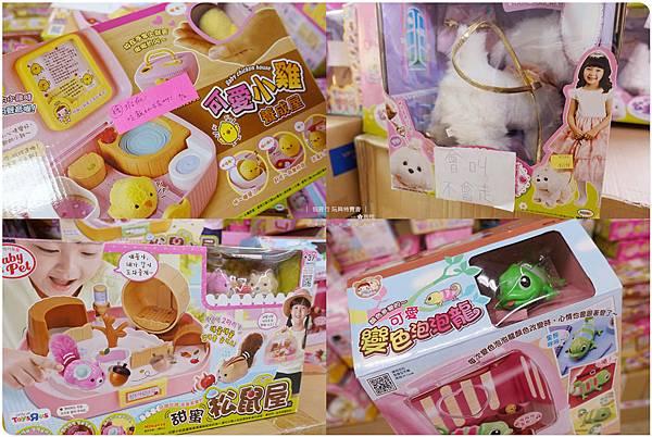 台中-伯寶行玩具特賣會 (9).jpg