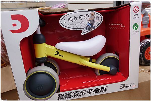 台中-伯寶行玩具特賣會 (12).JPG