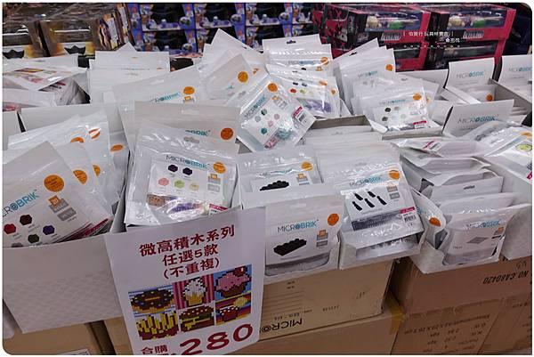 台中-伯寶行玩具特賣會 (47).JPG