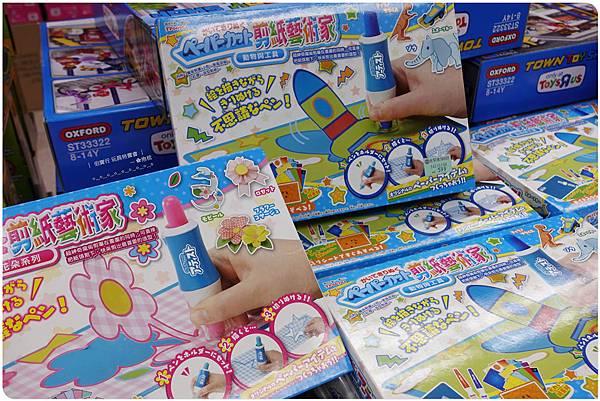 台中-伯寶行玩具特賣會 (54).JPG