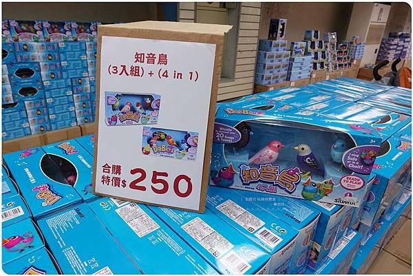 台中-伯寶行玩具特賣會 (60).JPG
