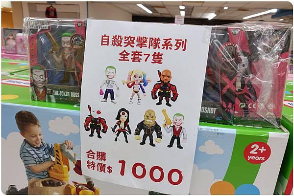 台中-伯寶行玩具特賣會 (62).JPG