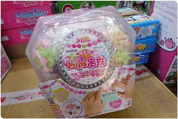 台中-伯寶行玩具特賣會 (68).JPG