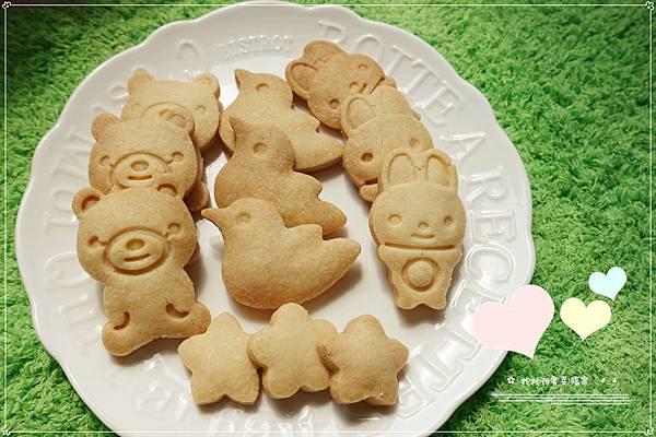 新手玩烘焙-奶油餅乾 (22).JPG