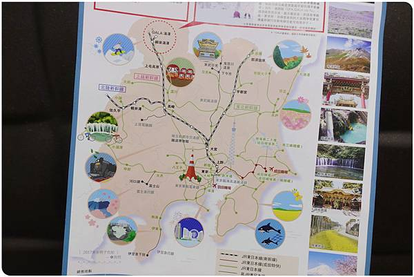 JR東京廣域周遊券 (6).JPG