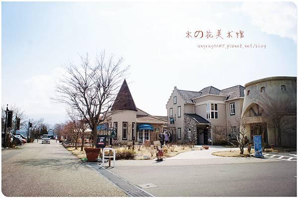 河口湖-木の花美術館 (7).JPG