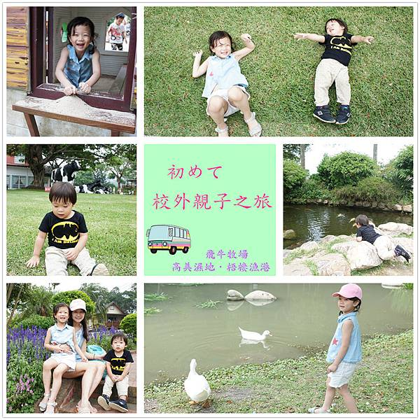 抱枕甜蜜幸福窩 (30).jpg